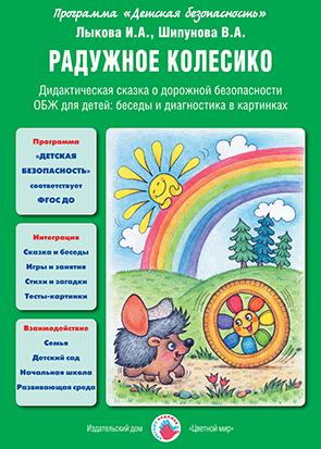 Регистрация договора аренды госпошлина 2018. lawyertop.ru